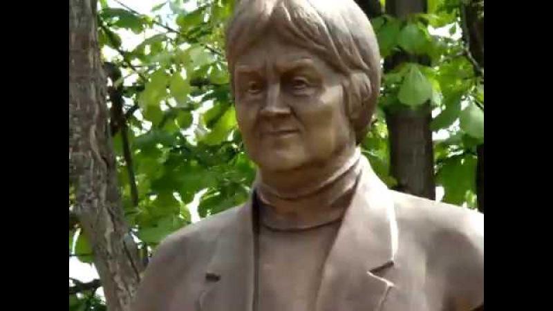 Открытие памятника Л П Васиковой 1927 2012