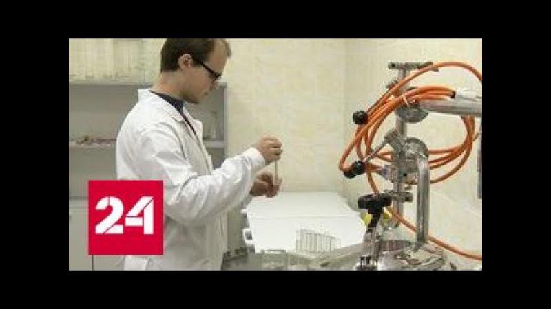 Российско белорусская команда генетиков выделила человеческий белок из козьего молока