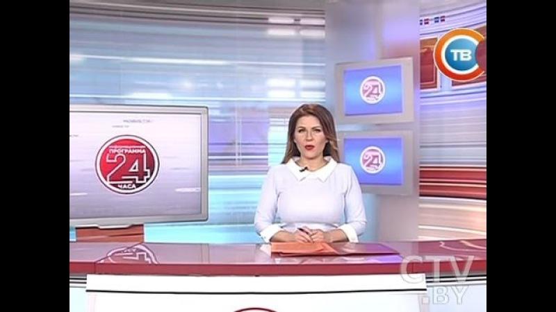 Новости 24 часа за 06 00 28 10 2016 смотреть онлайн без регистрации