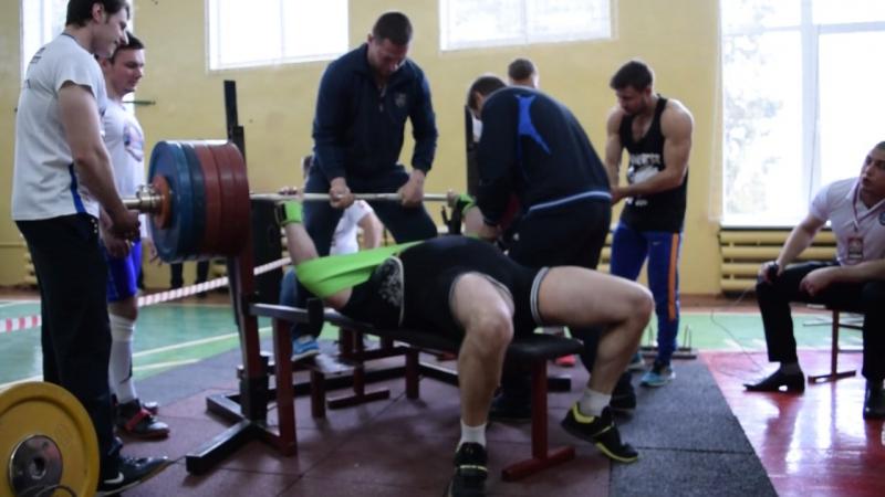 Лелёкин Николай, 260кг (софт-экипировка)