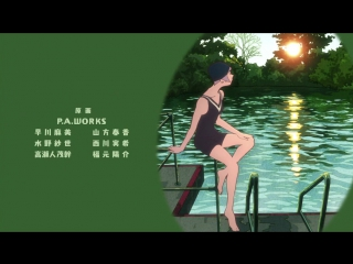 Uchouten kazoku the eccentric family [ed] 1 эндинг 2 сезон