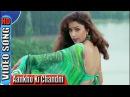 Aankho Ki Chandni Hotho Ki Ragini HD Song Mithun Chakraborty Do Numbri Movie