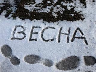 Зима в Харькове! 18 апреля