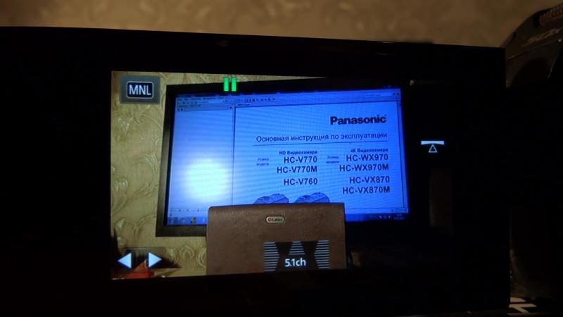 Переключение PAL NTSC в Panasonic hc v770 v750 v760 w850 vx870 wx970 Switching PAL 50p NTSC 60p =
