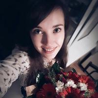 Анастасия Мииичева