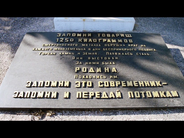 ТВ ТУР Долина смерти Мысхако Краснодарский край