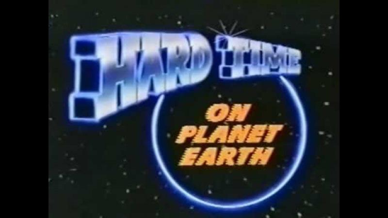 Сослан на планету Земля 2 серия Чему доверять