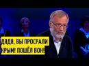 Тот случай, когда гость не понял с КЕМ он связался... Михеев уничтожил нового эксперта с Украины