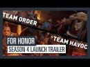 For Honor - Season 4 Launch Trailer