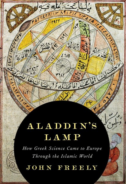Aladdin's Lamp  How Greek Science Came to Europe Through the Islamic World (2010)