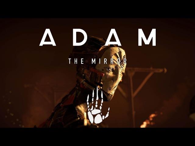 Adam Full rus AlexFilm