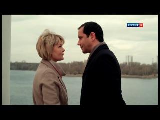 Мечта. Александр Никитин и Юлия Меньшова