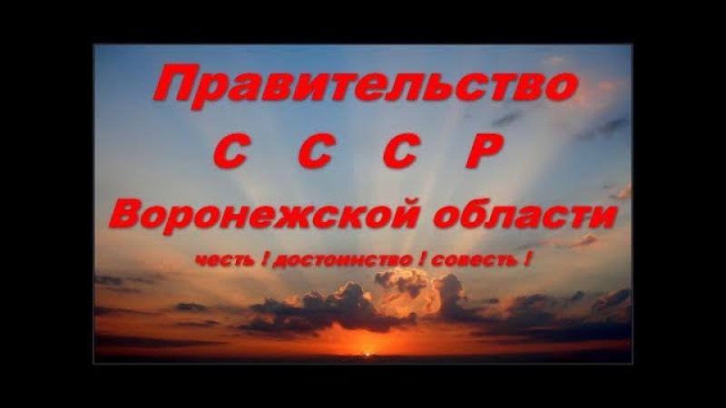 АГОНИЯ СМИ РФ И СТРАХ ПЕРЕД СССР ЛЕСОСИБИРСК В СТРОЮ