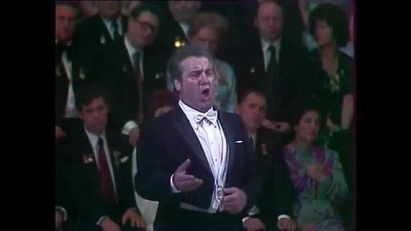Nicolai Ghiaurov Ella giammai m'amo Don Carlos 1976