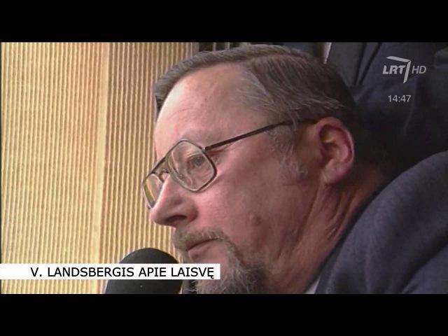 Vytautas Landsbergis Sausio 13-oji – didysis Lietuvos mūšis už laisvę