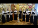 Демественно партесный концерт Апостоли