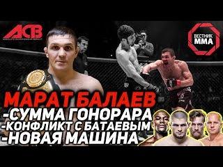 Марат Балаев - «Ты можешь сломаться или продолжать жить»