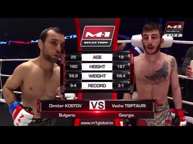 Димитар Костов vs Важа Циптаури M 1 Challenge 89