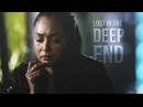 Lost in the deep end • raven reyes