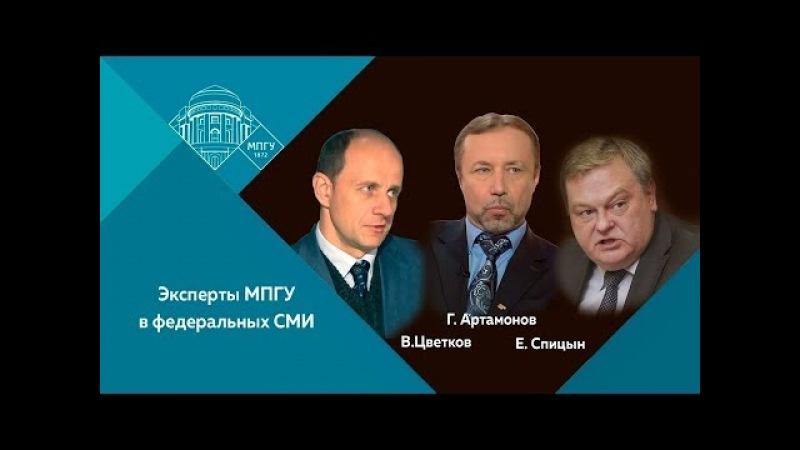 Е.Ю.Спицын, Г.А.Артамонов и В.Ж.Цветков в программе Следы империи. Тайная власть