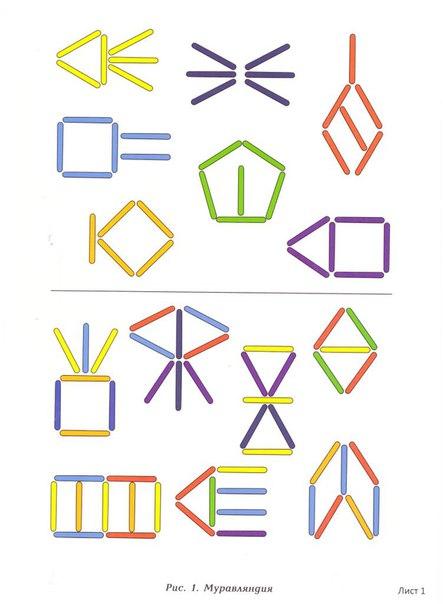 узоры из счетных швов картинки конструкции
