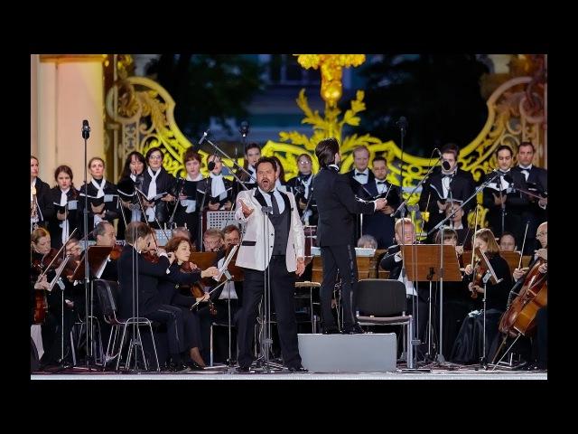 Гранада - Ильдар Абдразаков/Granada - Ildar Abdrazakov