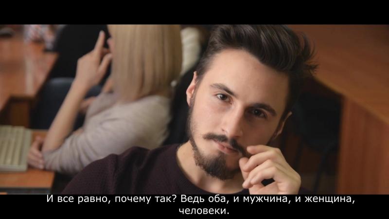 Пролог Борода (Ксения Чекоданова) filmé en sibadose