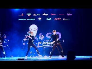 LSD 2017 - Fugi Drive  Street Show New Formation (Киров)