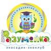 Детский сад  Ростов ●  Разумейка ●