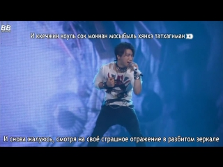 [bamboo рус.саб] d-lite & seungyoon (winner) - ugly @ ygf 2014 in japan (караоке)