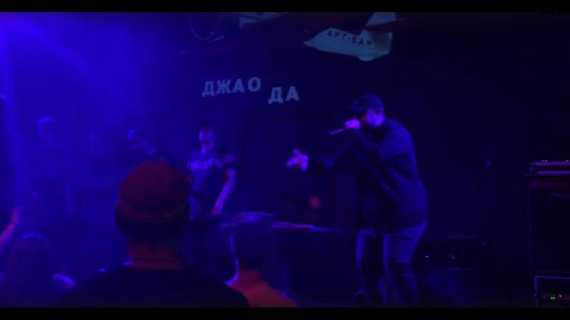 StayFly- Мой дом(LIVE)