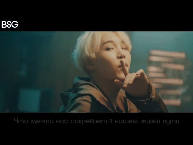 Agust D (feat. Suran) - So Far Away (rus karaoke from BSG) (рус караоке от BSG)