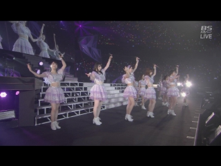 LIVE MM'17  Ai no Tane (20th Anniversary Ver.) (~We are MORNING MUSUME~)