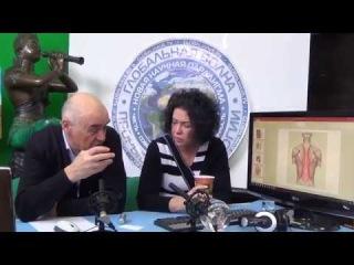 Остеохондроз - заболевание позвоночника и как вылечить - Владимир Купеев - Глобальная волна