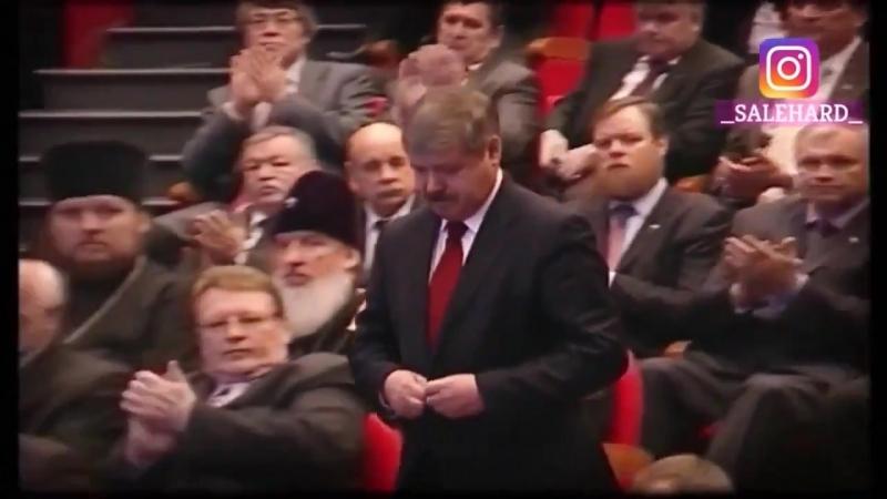 2010 г. Берегите Ямал - Неёлов Юрий В.