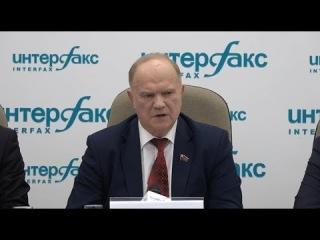 Пресс-конференция П.Н. Грудинина и  Г.А. Зюганова (Москва, )
