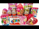 БАРБИ Mix! СЮРПРИЗЫ с игрушками мультик кукла Barbie Sweet Box, Kinder Surprise eggs unboxing