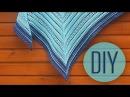 Вяжем бактус шаль крючком How to crochet a baktus shawl