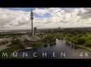 MÜNCHEN MUNICH from above in 4K Aerial View Drohne Marienplatz Allianz Arena Olympiapark BMW