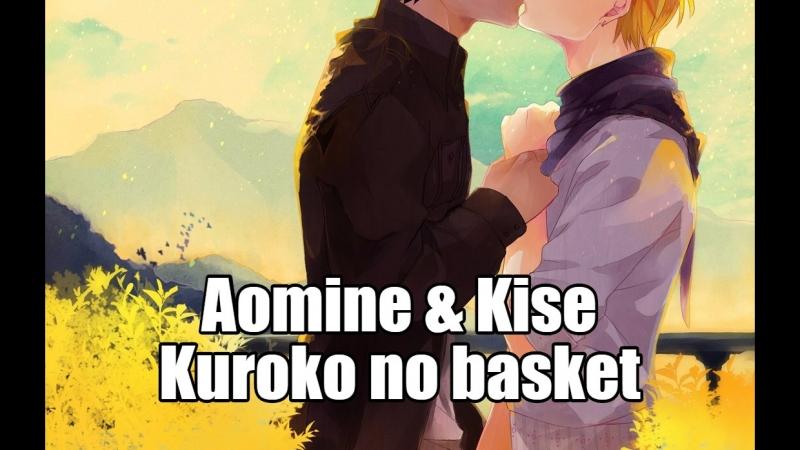 AoKise