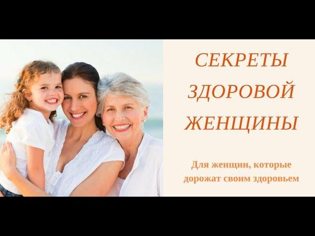 Скипидарные ванны по Залманову делюсь практическими советами по применению