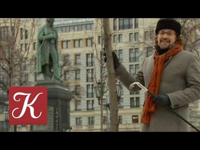 Пешком... Москва пушкинская. Выпуск от 12.03.18