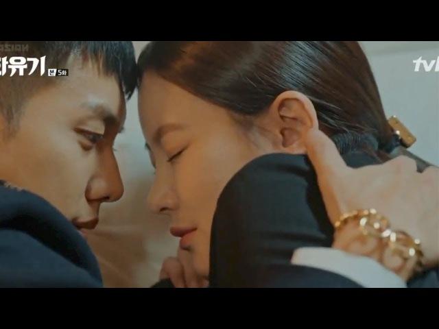 A Korean Odyssey Hwayuki Son Oh Gong Jin Sun Mi ► Excuse me demons HUMOR
