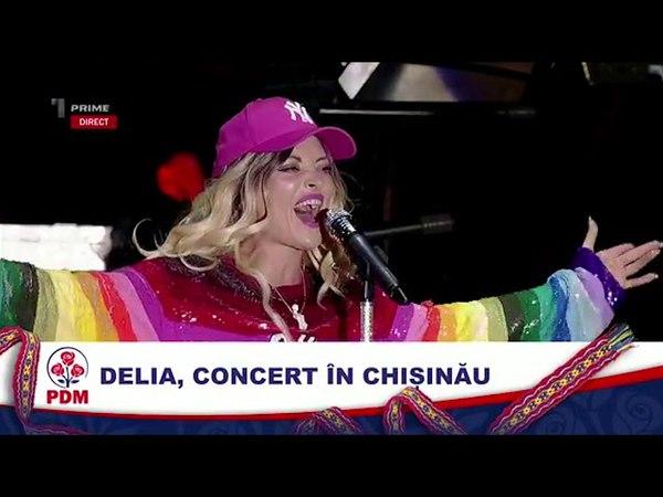 Delia - Gura Ta (Live @ PMAN 09.05.18)