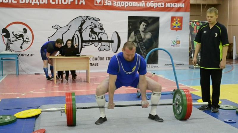 Николай Дурапов тяга 277.5кг