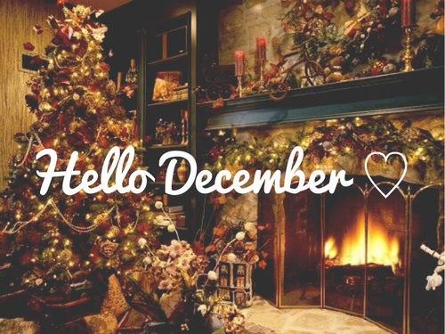 Привет декабрь картинка народной