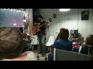 Виктор Подлесный. Концерт 16 марта в КиП