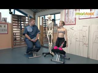 Как коленный стул восстанавливает и корректирует осанку? Ответ врача ортопеда #smartstool
