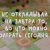 Nastolka24.ru - портал о настольных играх