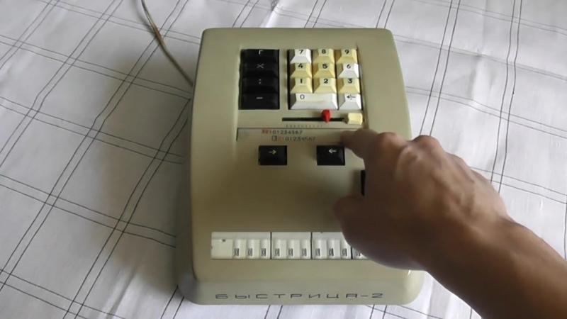 Вычислительная машина Быстрица 2 Электромеханический арифмометр